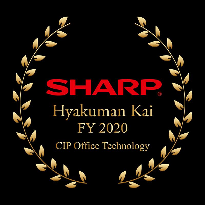 Sharp Hyakuman Kai Award